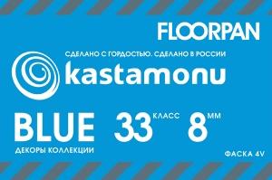 Floorplan Blue
