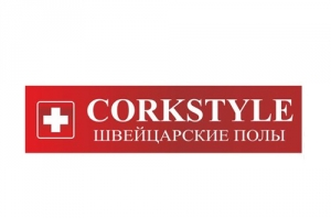 Сorkstyle