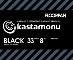 Floorpan Blak