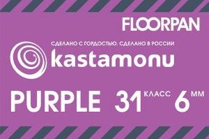 Floorplan Purple