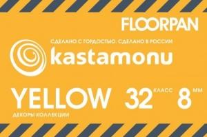 Floorplan Yellow